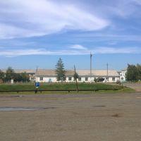 Автовокзал, Чесма
