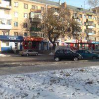 Арбат, Южно-Уральск