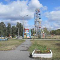 Южноуральский ПКиО, Южно-Уральск