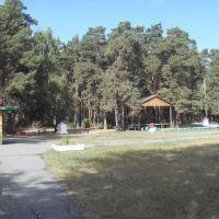 Вход в парк, Южно-Уральск
