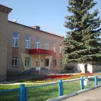 Школа искусств. 2011 год., Южно-Уральск