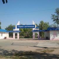 Стадион центральный 2011 год., Южно-Уральск