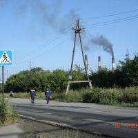 Коптит, Южно-Уральск