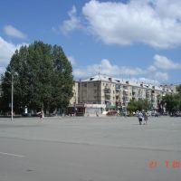 Центр, Южно-Уральск