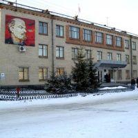 Администрация Южноуральского городского округа, Южно-Уральск