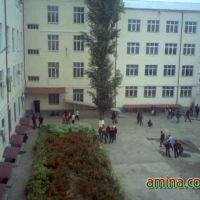 Grozny Oil Institute, Грозный