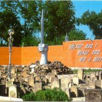 Мемориал, Грозный