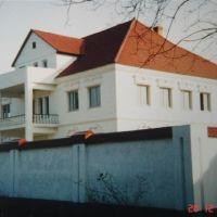 OBJECKT-2 ALHAZUR HOUSE, Грозный