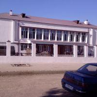 Школа н.18, г. Грозный, Грозный