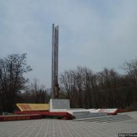 Малгобек. Братская могила защитников Малгобека в 1942-1943 гг., Малгобек
