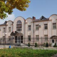Городская прокуратура, Малгобек