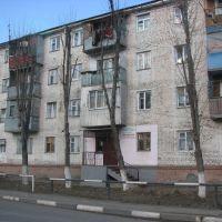Nazran, Ingushetia, Назрань