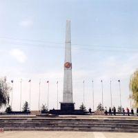 Nazran - Назрань (Памятник павшим героям), Назрань