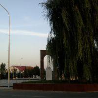 Назрановский памятник, Назрань