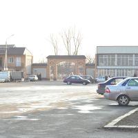 вид на ворота парка, Наурская
