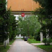 "jpeg-артефакты на знаке ""стоп"", Советское"