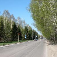 Дорога в город, Советское