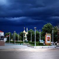 Перед дождем, Агинское