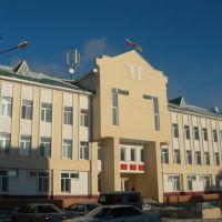 Администрация Агинского района, Агинское