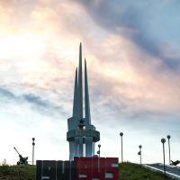 Забайкальский край.пгт.Агинское. Мемориал в честь 60-летия Победы, Агинское
