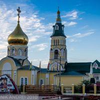 Забайкальский край.пгт.Агинское.Свято-Никольский храм, Агинское
