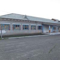 Акша.Начальная школа, Акша
