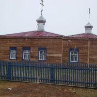 Церквушка, Александровский Завод
