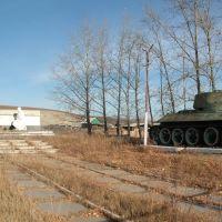 танк Т-34, посёлок Аленуй, Забайкальский край, Александровский Завод
