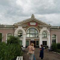 станция Борзя, Борзя