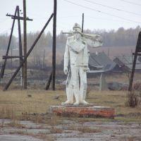 Скульптура у 2-й шахты, Букачача