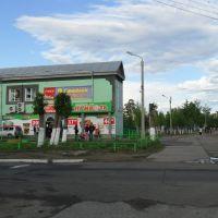 Хороший магазин, Дровяная