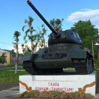 Памятник танкистам, Дровяная