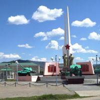 Мемориал в Дульдурге, Дульдурга