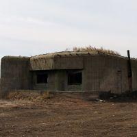Дот в Забайкальске, 15.04.2014, Забайкальск