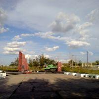 28.08.2008, Забайкальск