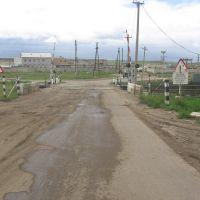 Переезд., Забайкальск