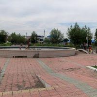 Фонтаны в парке, Забайкальск, 2011, Забайкальск