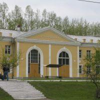 Станция Ксеньевская, Итака