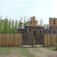 Chitinskaya Obl. Priargunsk, Калга