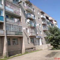 Leningradskaya str. (ул.Ленинградская), Карымское