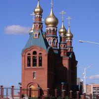 Церковь, Краснокаменск
