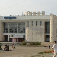 Dauria, Краснокаменск
