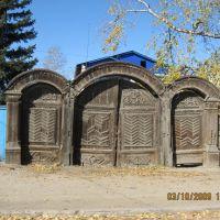 старые ворота, Красный Чикой