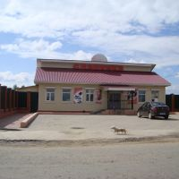 Магазин Славянка, Кыра