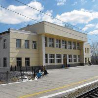 FC. Transiberiano. Estación Mogocha. Rusia, Могоча