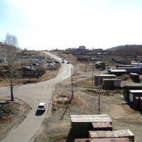 Выезд из города, Могоча