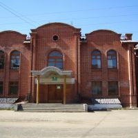 Cбербанк, Нерчинск