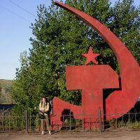 Нерчинск сегодня, Нерчинск