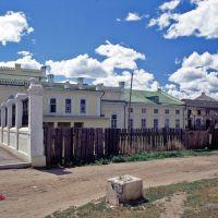 Дворец Бутиных, Нерчинск