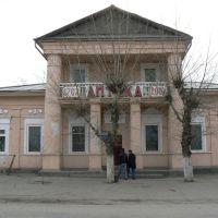 Аптека г. Нерчинск, Нерчинск